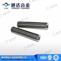 Wholesale Tungsten Carbide Spray Nozzle from china suppliers