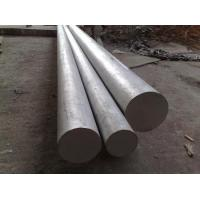 China INCONEL 625_INCONEL 625 What is the material properties _INCONEL 625 on sale