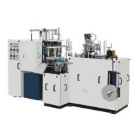 Wholesale MB-S12 Double PE Coated Paper Cup Machine from china suppliers