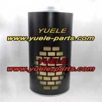 Wholesale Des.Fleetguard AH1135 Air Filter from china suppliers