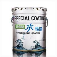 Wholesale Waterborne Coating from china suppliers