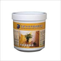 Wholesale Waterborne Wood Transparent Primer from china suppliers