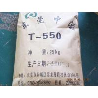 Wholesale Outdoor matting agent based on durable acrylic resin T-550 from china suppliers