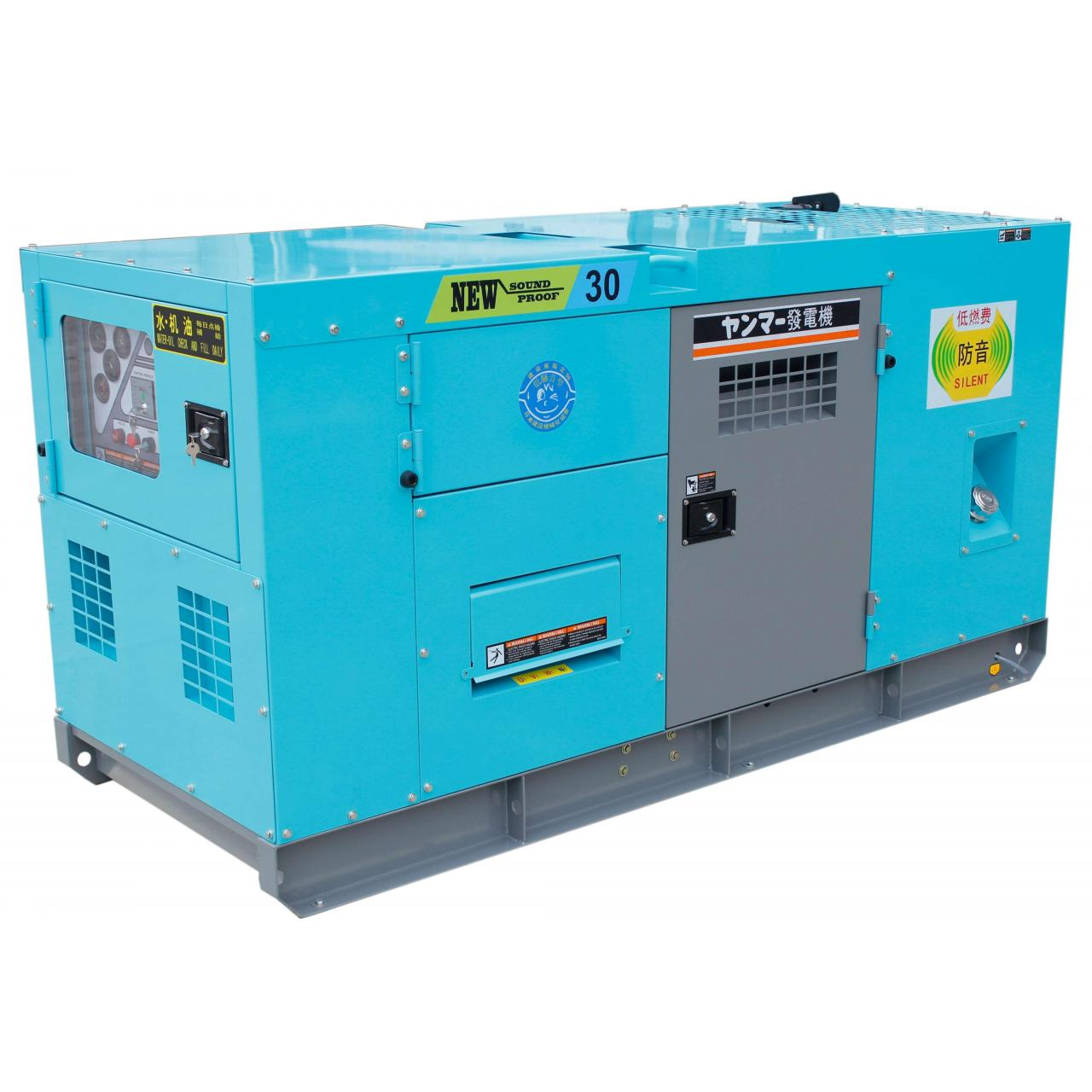 Buy cheap Kubota Genset Series from wholesalers