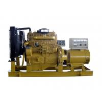 Buy cheap Shangchai Genset Series from wholesalers