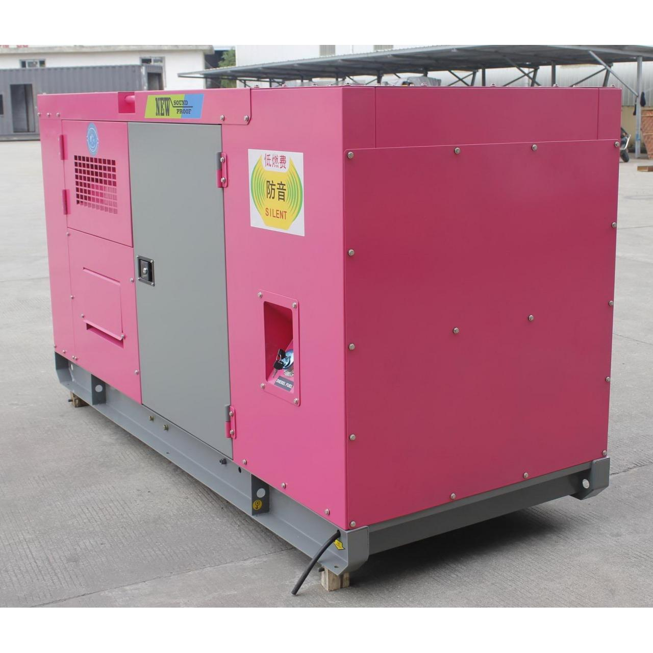 Buy cheap Laidong Genset Series from wholesalers