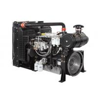 Buy cheap Lovol Genset Series from wholesalers