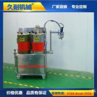 Best Two-component silicone potting machine perfusion machine adult products wholesale