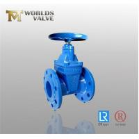 Wholesale A395 A536 Non-rising Stem Resilient Seated Gate Valve from china suppliers