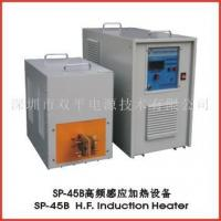 Best SP-45B High frequency induction heater wholesale