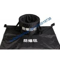 Wholesale Army And Police Supply Explosion Proof Blanket from china suppliers