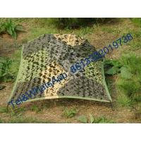 Wholesale Army And Police Supply Camouflage Net from china suppliers