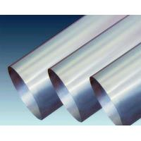 Wholesale Special rotary nickel screen from china suppliers