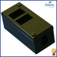 Buy cheap Rackmount chassis 2 Way POD Module Data Box from wholesalers