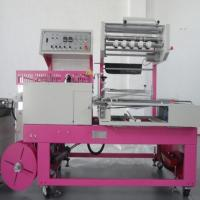 Wholesale CCP- L500 safety automatic flexible and convenient automatic bottle film shrink wrapping machine from china suppliers