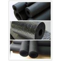 Wholesale Kingflex manufacturer of Closed cell sponge rubber and plastic foam from china suppliers
