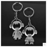 Best Products Music Bottle Opener Keychain wholesale