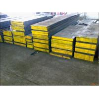 Wholesale Sweden Assab 618 Assab quality pre-hardened plastic from china suppliers
