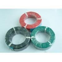 Wholesale Silicone wire 1015 from china suppliers