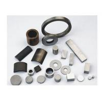 Wholesale permanent magnet from china suppliers