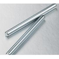 Buy cheap Neodymium Bar Magnets from wholesalers
