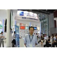 Wholesale APT Electronics: leader in technology innovation and market standardization from china suppliers