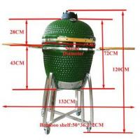Best 21 Inch Green Shiny Ceramic Grill wholesale