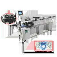 Wholesale RSE-WCS-1500LS Wire/Cable Cutting & Stripping Machine from china suppliers