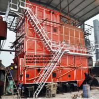 Wholesale 20-75t/h SHL site-assembled power plant boiler manufacturer from china suppliers