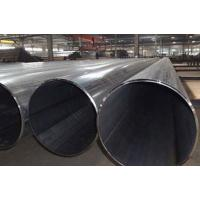 Wholesale Steel Pipe LSAW ASTM A671 A672 Steel Pipe from china suppliers