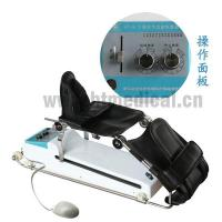 China Continuous Passvie Motion on sale