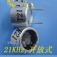 Wholesale ultrasonic sensor Receiver / Transmitter 16MM 21KHz from china suppliers