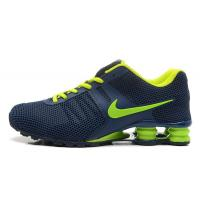 Wholesale Nike Shox Current herre Kr 543 from china suppliers