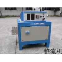 Best Electroplating equipment rectifier wholesale