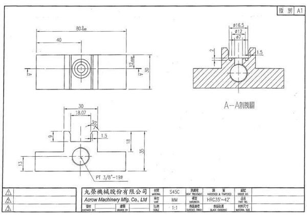 Quality The basic positioning block diagram (2-1, 2-2) for sale