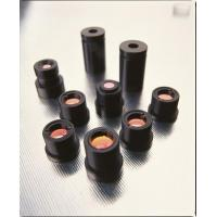 Wholesale Waveplates CCD Lens Barrel from china suppliers