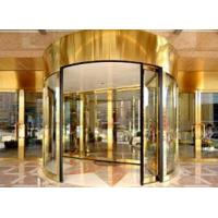 Wholesale Item Number: 2 Wing Automatic Revolving Door from china suppliers