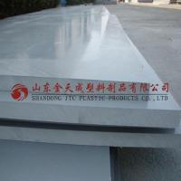 Wholesale Thick PVC Sheet from china suppliers