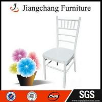 Wholesale Stacking Chiavari Wedding Chair For Bride JC-A509 from china suppliers
