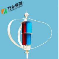 China winddrivengenerator FYM series for sale