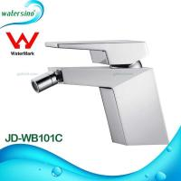 Wholesale 10 Series|JD-WB101C high quality DR brass bidet mixer from china suppliers