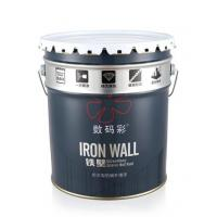 Wholesale Exterior Wall Paint DE701/2 The Iron wall from china suppliers