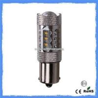 Wholesale 1.80W 5W C REE1156 1157 led car light from china suppliers
