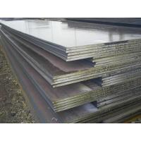 Alloy Steel Plate P11