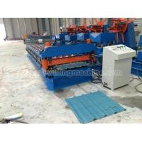 Wholesale Steel profile roll forming machine Model No:25-210-840 from china suppliers