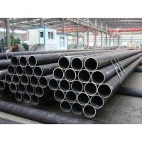 Hot rolled steel pipe q345