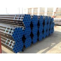 Wholesale Seamless Steel Pipe GB8162-2008 Seamless steel tubes for structure from china suppliers