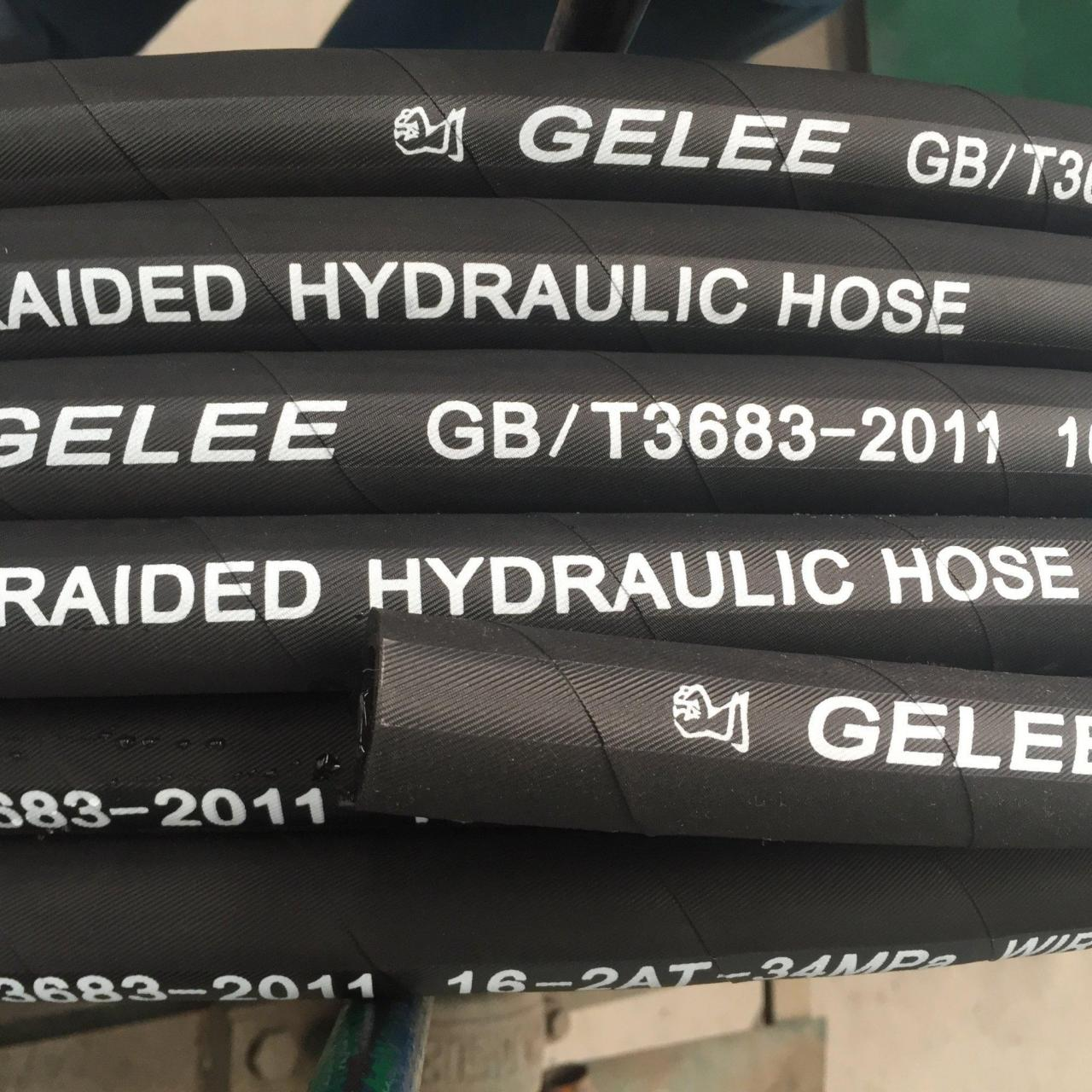 Best Correspond/Exceed the standards of GB/T3686-92/MT/T98-2006 wholesale