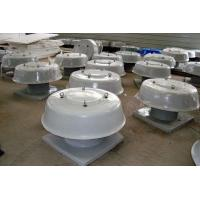 Ventilation series Product  BDW-87-3 FRP Low noise roof fan