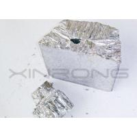 Wholesale Tellurium Ingot,99.99% (trace metals basis) from china suppliers